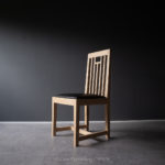 Cure chair / Cure Furnishing