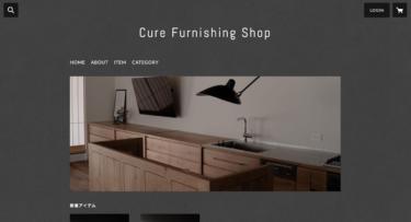 キュアファニシング オンラインショップ オープン・世界最先端木材活用を体感できるアイテムを身近に・Launched our online shop